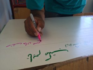 camp writing persian